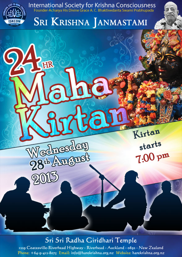 24hour Maha Kirtan on the auspicious ocassion of Sri Krishna Janmastami 2013
