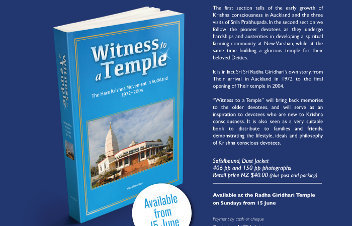 Witness To a Temple