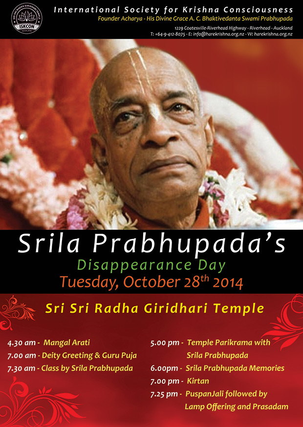 Srila Prabhupada's Disappearance Day 2014